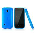 Nillkin Super Matte Rainbow Cases Skin Covers for Huawei C8650 M865 - Sky Blue