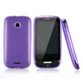 Nillkin Super Matte Rainbow Cases Skin Covers for Huawei T8300 - Purple