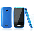 Nillkin Super Matte Rainbow Cases Skin Covers for Huawei T8300 - Sky Blue