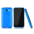 Nillkin Super Matte Rainbow Cases Skin Covers for Huawei U8860 Honor M886 Glory - Blue