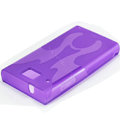 Nillkin Super Matte Rainbow Cases Skin Covers for Huawei U9000 Ideos X6 - Purple