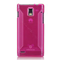 Nillkin Super Matte Rainbow Cases Skin Covers for Huawei U9200 Ascend P1 - Pink