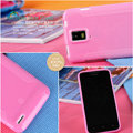 Nillkin Super Matte Rainbow Cases Skin Covers for Huawei U9500 Ascend D1 - Pink