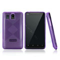 Nillkin Super Matte Rainbow Cases Skin Covers for K-touch E800 - Purple