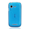 Nillkin Super Matte Rainbow Cases Skin Covers for Lenovo A500 - Blue