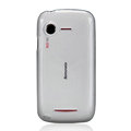 Nillkin Super Matte Rainbow Cases Skin Covers for Lenovo A500 - White