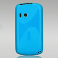 Nillkin Super Matte Rainbow Cases Skin Covers for Lenovo A65 - Blue