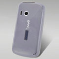 Nillkin Super Matte Rainbow Cases Skin Covers for Lenovo A65 - White