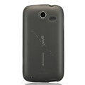 Nillkin Super Matte Rainbow Cases Skin Covers for Lenovo A750 - Black