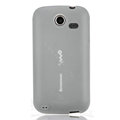 Nillkin Super Matte Rainbow Cases Skin Covers for Lenovo A750 - White