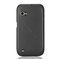 Nillkin Super Matte Rainbow Cases Skin Covers for Lenovo K2 - Core Black