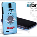 Nillkin Unique Hard Cases Skin Covers for Huawei U9500 Ascend D1 - Blue