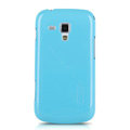 Nillkin Colorful Hard Cases Skin Covers for Samsung S7562 Galaxy S Duos - Blue