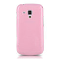Nillkin Colorful Hard Cases Skin Covers for Samsung S7562 Galaxy S Duos - Pink