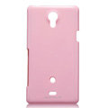 Nillkin Colorful Hard Cases Skin Covers for Sony Ericsson LT30p Xperia T - Pink