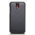 Nillkin Super Matte Hard Cases Skin Covers for Huawei U9510 Ascend D1 - Black