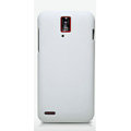 Nillkin Super Matte Hard Cases Skin Covers for Huawei U9510 Ascend D1 - White