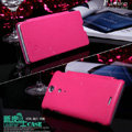 Nillkin leather Cases Holster Covers for Sony Ericsson LT29i Xperia Hayabusa Xperia GX/TX - Rose
