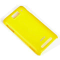 ROCK Colorful Glossy Cases Skin Covers for MI M1 MIUI MiOne - Yellow