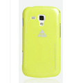 ROCK Naked Shell Cases Hard Back Covers for Samsung S7562 Galaxy S Duos - Yellow