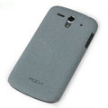 ROCK Quicksand Hard Cases Skin Covers for Huawei U8818 Ascend G300 - Gray