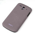 ROCK Quicksand Hard Cases Skin Covers for Huawei U8818 Ascend G300 - Purple