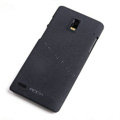 ROCK Quicksand Hard Cases Skin Covers for Huawei U9200 Ascend P1 - Black