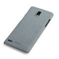 ROCK Quicksand Hard Cases Skin Covers for Huawei U9200 Ascend P1 - Gray