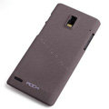 ROCK Quicksand Hard Cases Skin Covers for Huawei U9200 Ascend P1 - Purple