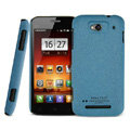 IMAK Cowboy Shell Quicksand Hard Cases Covers for MI M1 MIUI MiOne - Blue