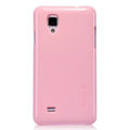Nillkin Colorful Hard Cases Skin Covers for BBK vivo S12 - Pink