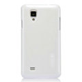 Nillkin Colorful Hard Cases Skin Covers for BBK vivo S12 - White