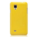 Nillkin Colorful Hard Cases Skin Covers for BBK vivo S12 - Yellow