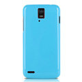 Nillkin Colorful Hard Cases Skin Covers for Huawei U9510 Ascend D1 - Blue