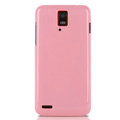 Nillkin Colorful Hard Cases Skin Covers for Huawei U9510 Ascend D1 - Pink
