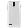 Nillkin Colorful Hard Cases Skin Covers for Huawei U9510 Ascend D1 - White
