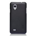 Nillkin Super Matte Hard Cases Skin Covers for BBK vivo S12 - Black