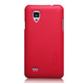Nillkin Super Matte Hard Cases Skin Covers for BBK vivo S12 - Rose