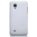 Nillkin Super Matte Hard Cases Skin Covers for BBK vivo S12 - White