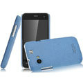 IMAK Cowboy Shell Quicksand Hard Cases Covers for Gionee GN320 - Blue