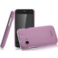IMAK Cowboy Shell Quicksand Hard Cases Covers for Gionee GN320 - Purple