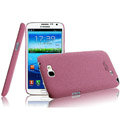 IMAK Cowboy Shell Quicksand Hard Cases Covers for Samsung N7100 GALAXY Note2 - Purple
