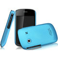 IMAK Ultrathin Matte Color Covers Hard Cases for Gionee GN100 - Blue