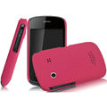 IMAK Ultrathin Matte Color Covers Hard Cases for Gionee GN100 - Rose