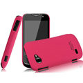 IMAK Ultrathin Matte Color Covers Hard Cases for Gionee GN170 - Rose