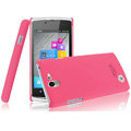 IMAK Ultrathin Matte Color Covers Hard Cases for OPPO Real R807 - Rose