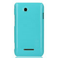 Nillkin Colorful Hard Cases Skin Covers for Coolpad 5855 - Blue