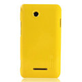 Nillkin Colorful Hard Cases Skin Covers for Coolpad 5855 - Yellow
