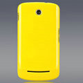 Nillkin Colorful Hard Cases Skin Covers for Coolpad 5860 - Yellow