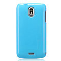 Nillkin Colorful Hard Cases Skin Covers for Coolpad 8180 - Blue